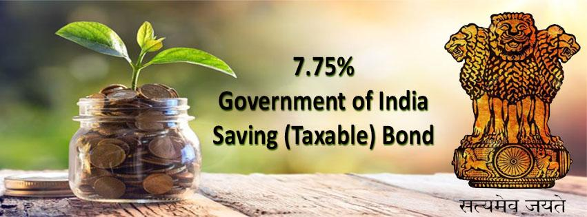 Savings Taxable Bond